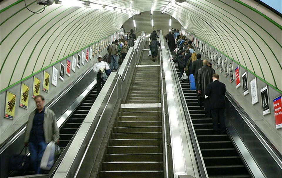 Metroul Cairo Egipt