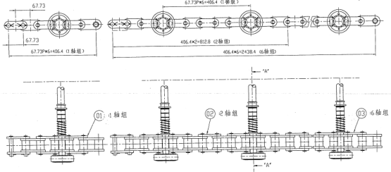 HYUNDAI S650B500 Chain with axle